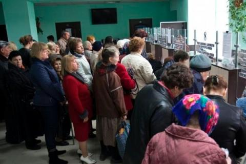 луганская область, луганская ога, украина, пенсии, пособия, соцпомощь, Ярослав Галас