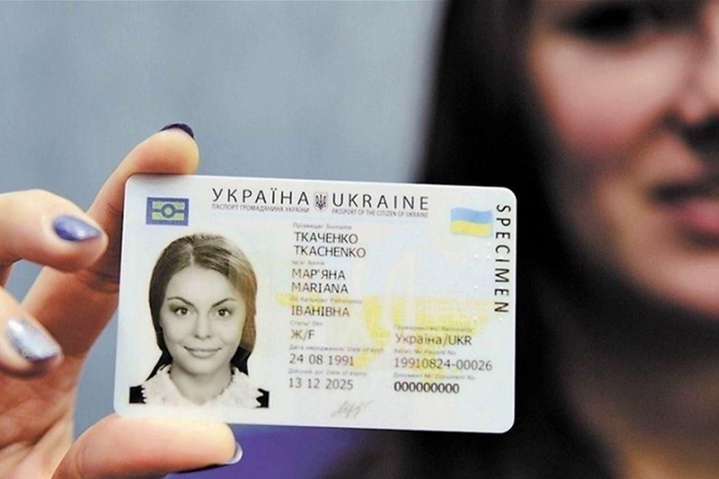 Паспорт Украины в мировом рейтинге поднялся на 6 позиций, оставив российский далеко позади