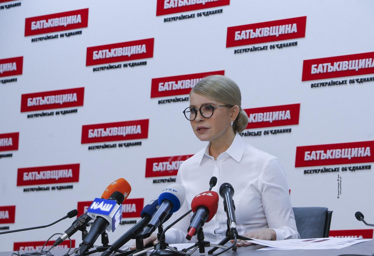 Тимошенко, Батькивщина, Зеленский, Инаугурация, Выборы, Рада.