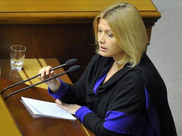 Первое апреля? Ирина Геращенко удалила пост о сложной операции и попадании в больницу