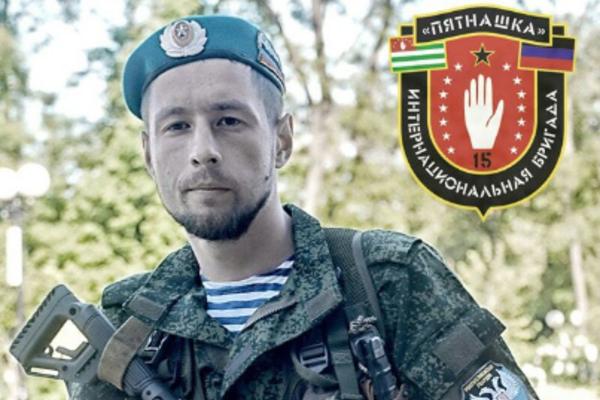 Матковский, Сирия, смерть, ДНР, терроризм, армия России. восток Украины