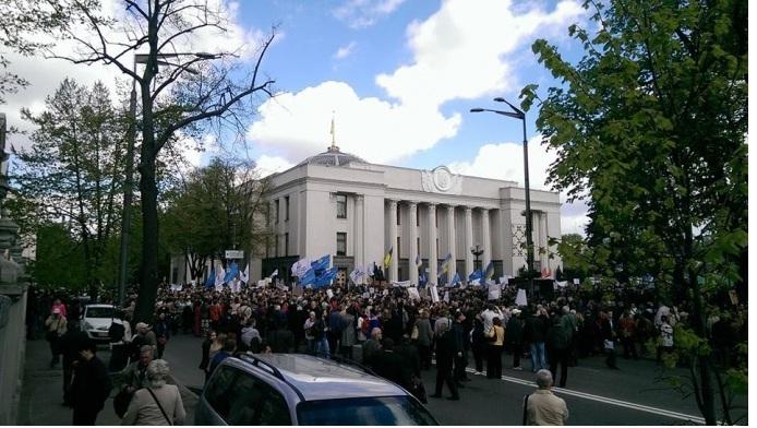 Ученые под Верховной Радой протестуют против урезания финансирования