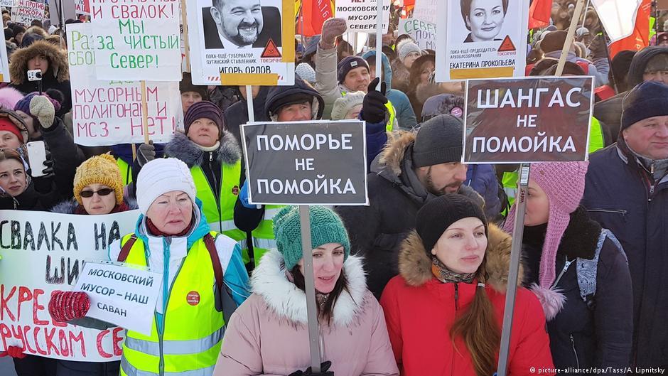 Новости, россия, Приморье, экология, Россия без мусора, митинг, полиция, задержания