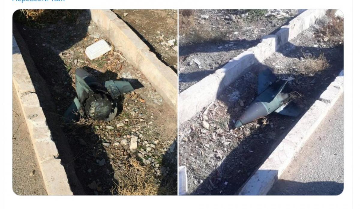 """Крушение самолета в Иране: появились новые фотографии ракеты, предположительно, сбившей """"Боинг"""""""