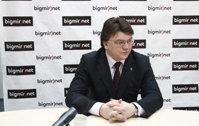 Минспорта: спортсменам, которые принимают участие в соревнованиях ДНР и ЛНР, будет запрещено выступать за сборную Украины