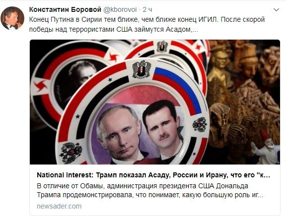 США заставят президента РФ пойти на переговоры, конец Путина в Сирии близок - Боровой
