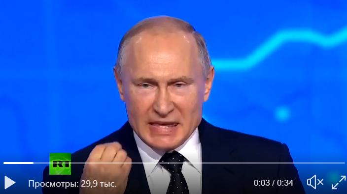 Злобное заявление Путина на съезде в Москве вызвало скандал в России: видео возмутило даже россиян
