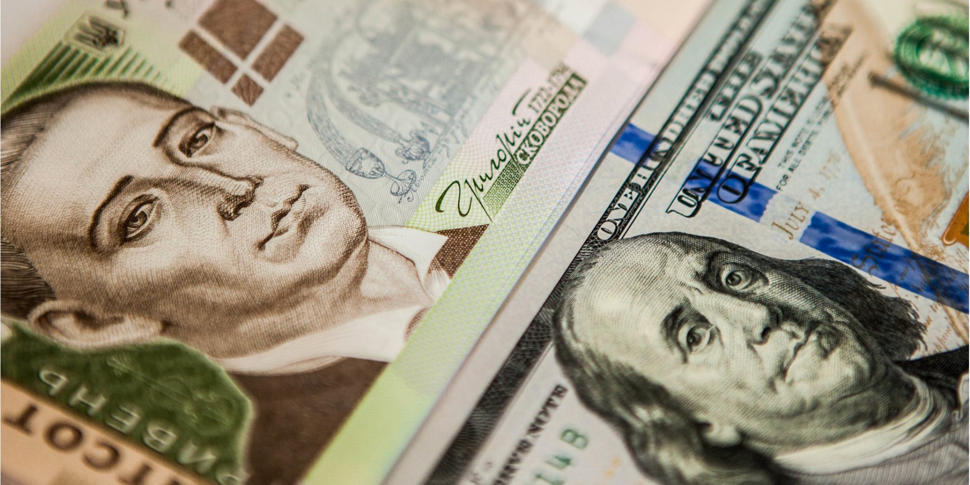 Украина, Доллар, Евро, Курс валют, НБУ, МВФ.