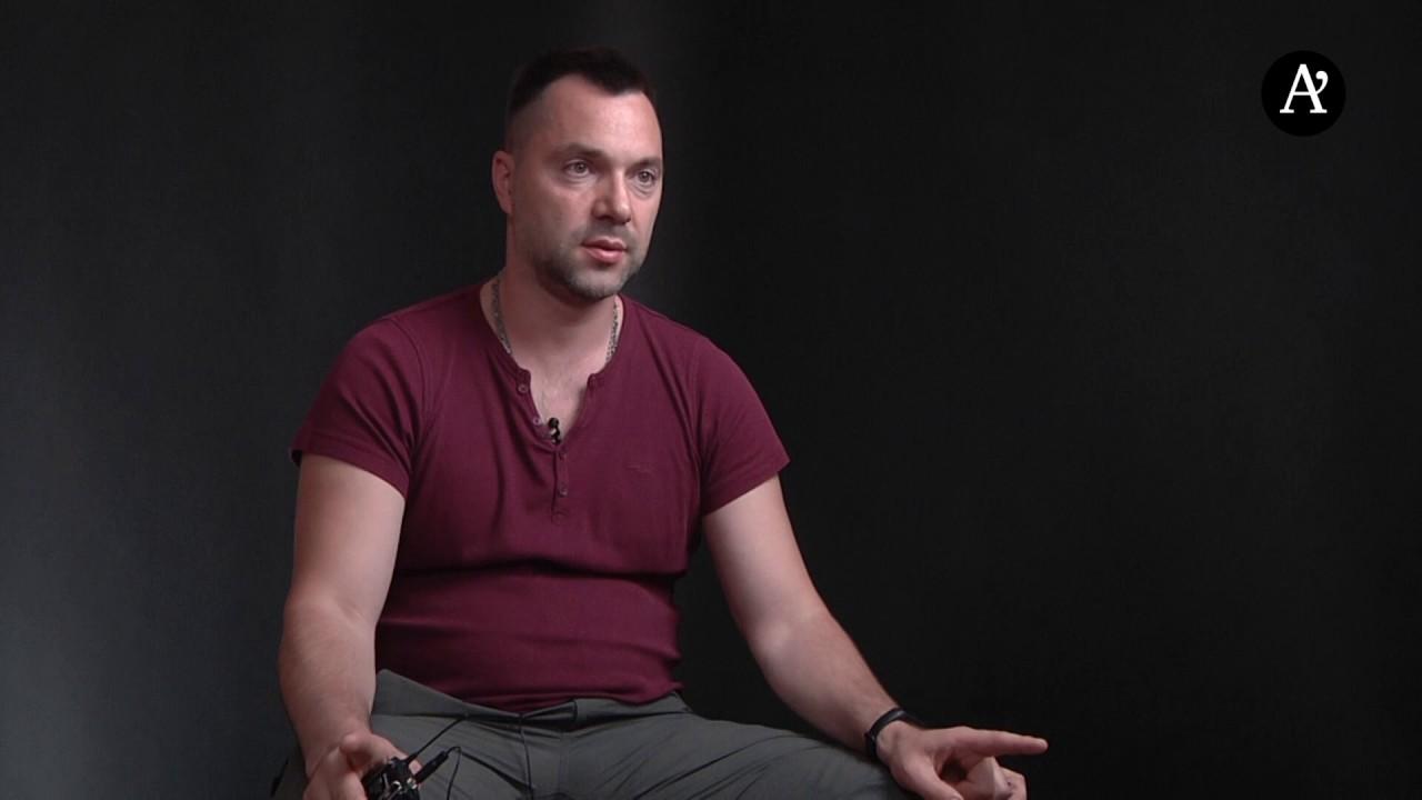 """Арестович считает, что версия о """"госизмене"""" Ермака является смешной"""