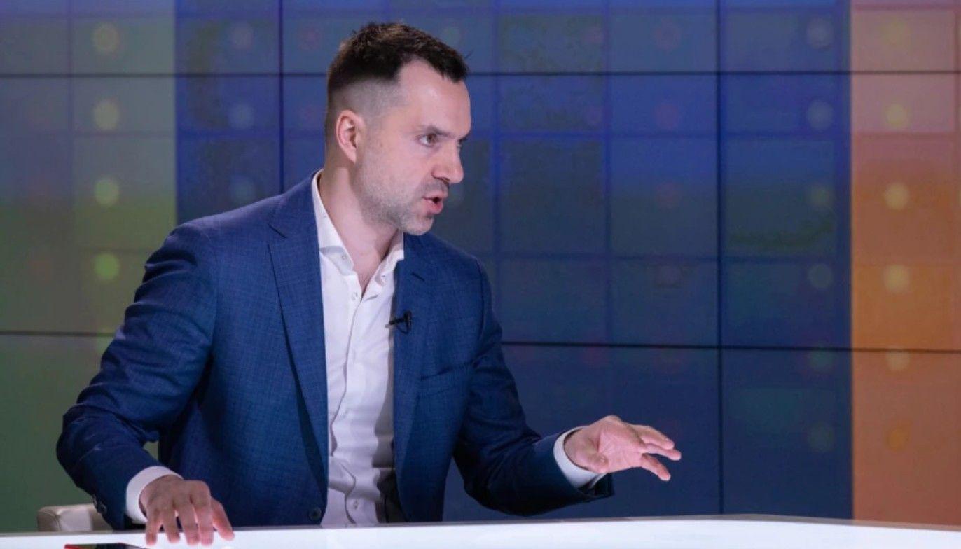 """""""Хуже полномасштабной войны с Россией"""", – Арестович о ситуации на Донбассе"""