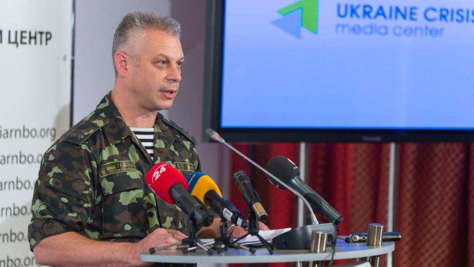 андрей лысенко, снбо, ато, армия украины, юго-восток украины, новости донбасса, новости украины