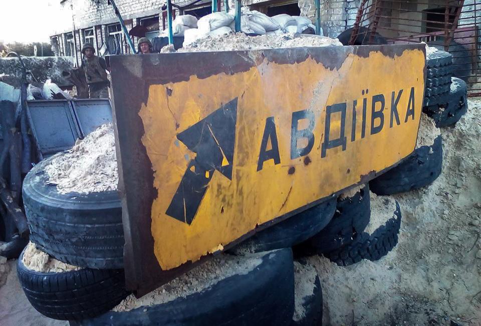 Из-за кровавых обстрелов террористов в Авдеевке объявлена чрезвычайная ситуация техногенного характера