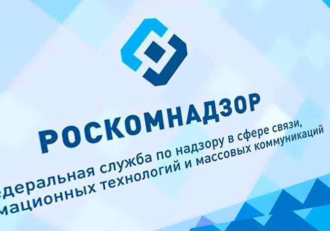 """Роскомнадзор """"разбудил"""" ООН: организация бьет тревогу из-за попыток властей РФ заблокировать Telegram"""