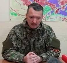 Стрелков сообщил об обстановке в Донецкой области и потерях ополченцев