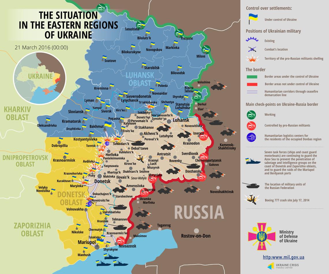 Карта АТО: Расположение сил в Донбассе от 21.03.2016