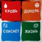 Донецкому детскому онкогематологическому центру жизненно необходимо донорская кровь