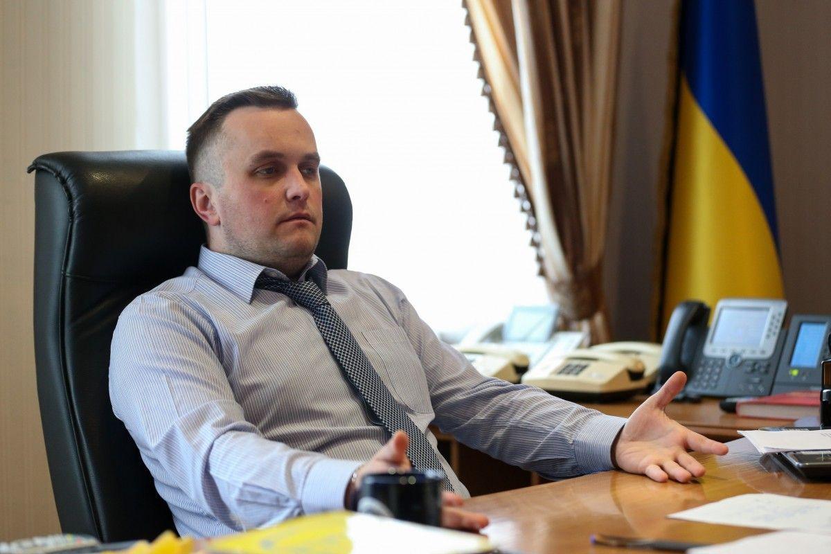В ЕС призвали Украину решить вопрос с руководителем САП Холодницким