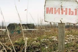 сартана, взрыв, трактор, мина, происшествия, украина