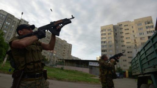 Луганск, АТО, ЛНР, Луганский горсовет, юго-восток Украины, Донбасс
