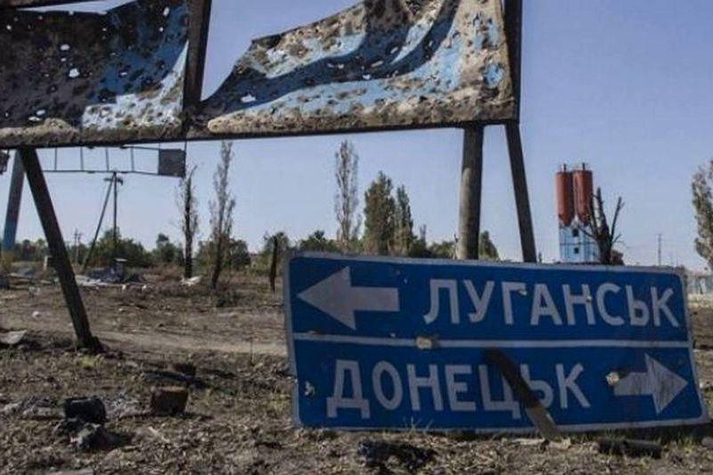 Экстренная встреча ТКГ по Донбассу: Москва заблокировала важную договоренность