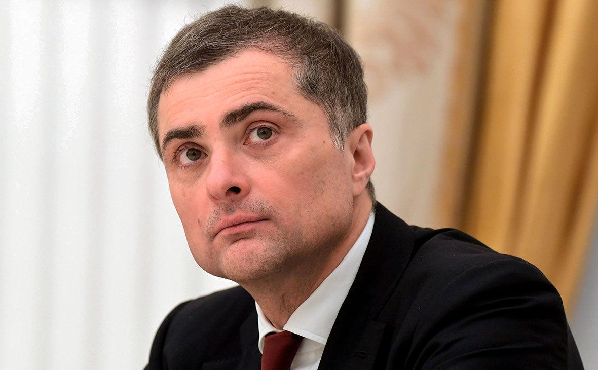 """Сурков захотел вернуть Украину под контроль РФ силой: """"Она бывает разная"""""""