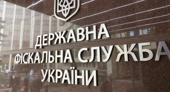 В БПП рассказали, что через две недели будет уволен глава ГФС Насиров