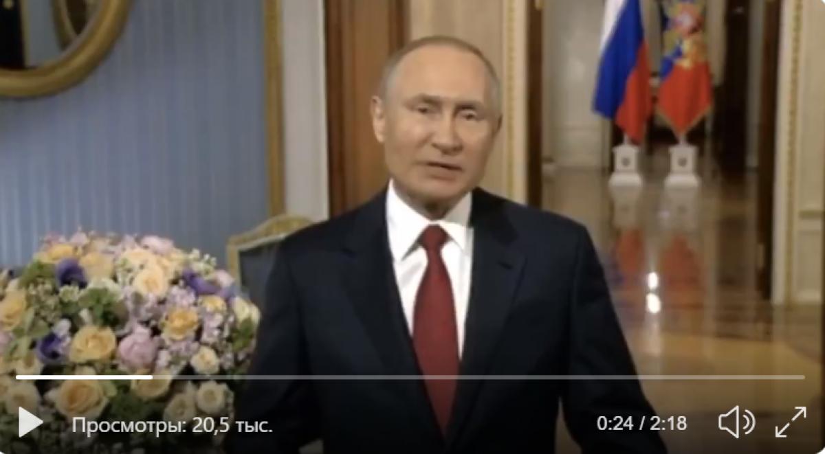 Поздравление Путина женщин с 8 марта обернулось скандалом: что произошло, видео