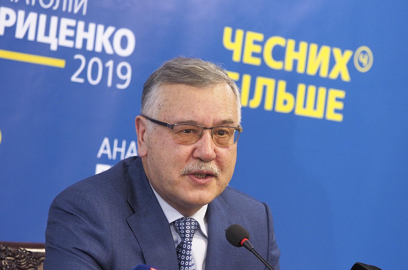 Гриценко впервые высказался об объединении с Зеленским