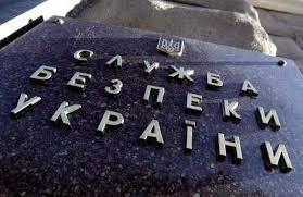СБУ: задержаны два корректировщика огня ЛНР