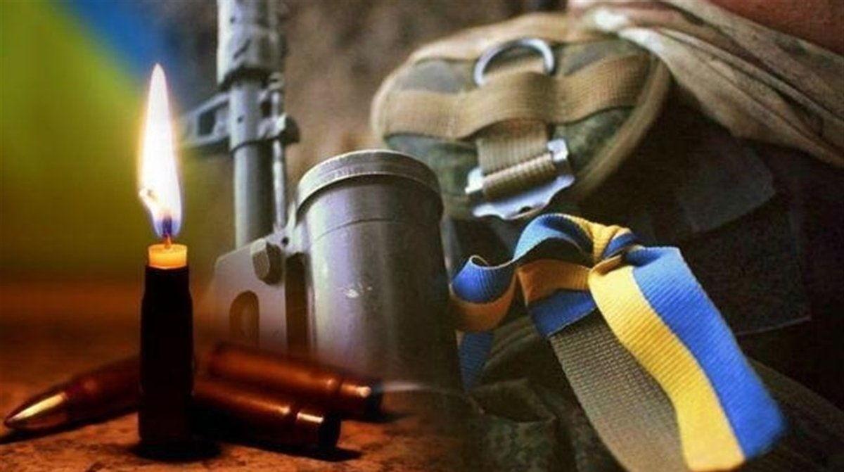 Украина вновь понесла потери на Донбассе: в результате обстрела не стало бойца ВСУ