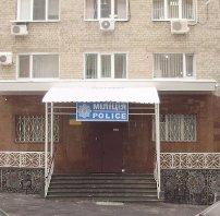 В центре Донецка захвачено здание следственного управления ГУМВД в области