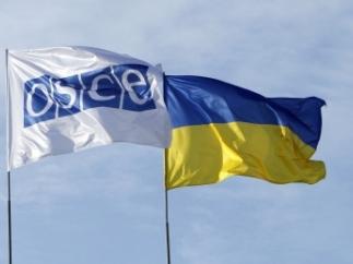 ОБСЕ, юго-восток Украины, мир в Украине, Донбасс, Донецк
