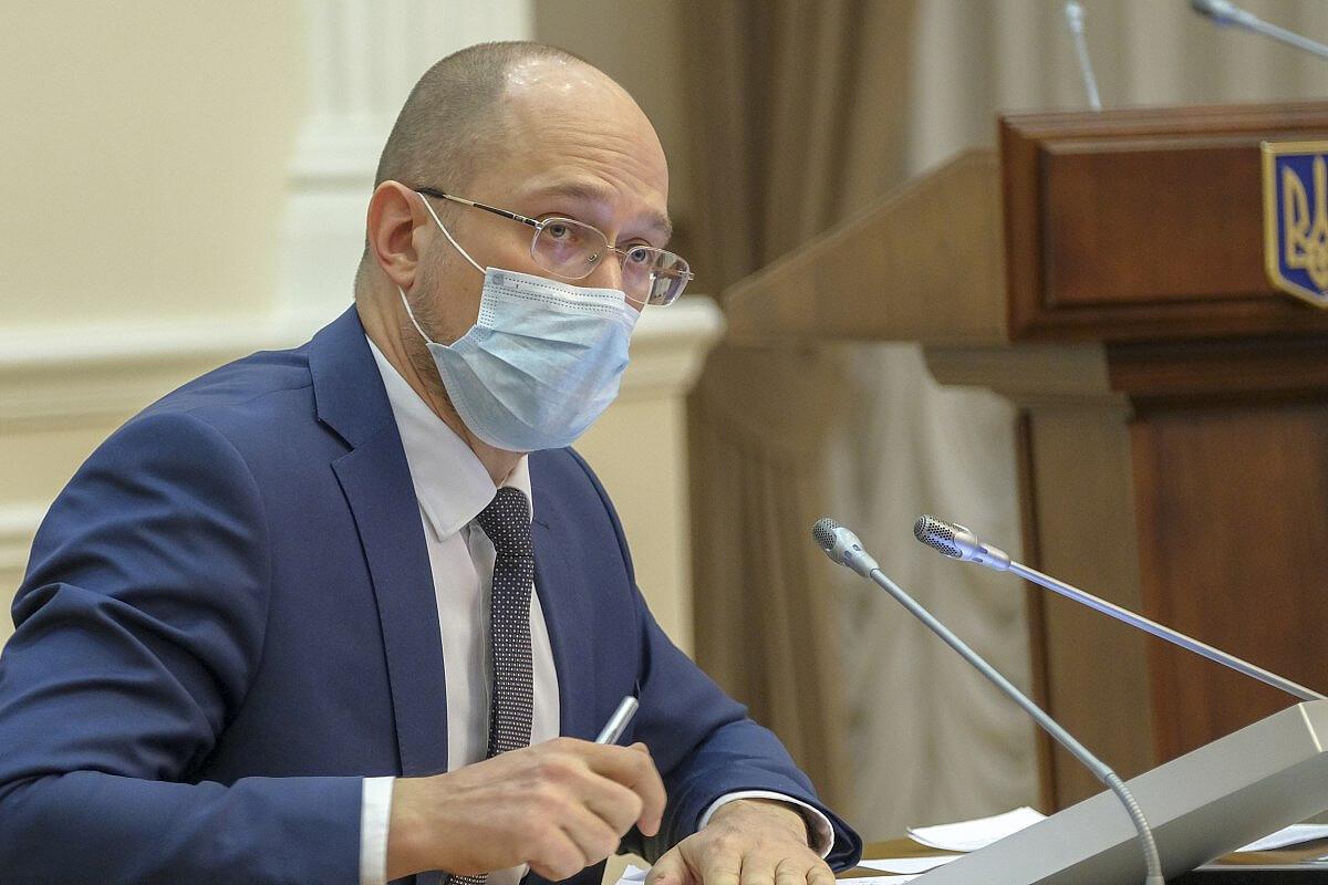 Новый антирекорд COVID-19 в Украине – Шмыгаль собирает совещание