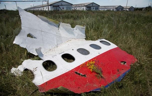 Опознаны останки одной из жертв крушения «Боинга-777»