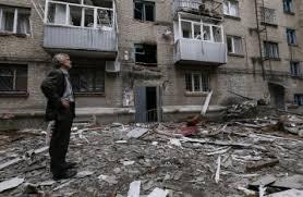 Ситуация в Донецке: новости, курс валют, цены на продукты 05.04.2015