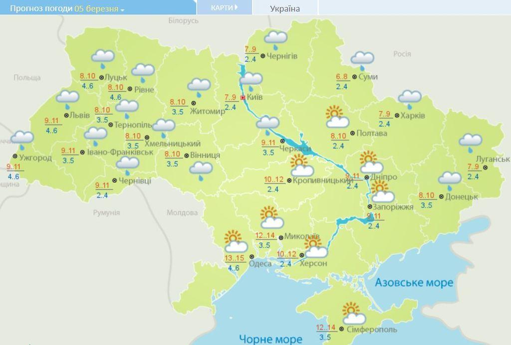 Погода в Украине далека от весеннего тепла: синоптики озвучили прогноз для регионов - карта