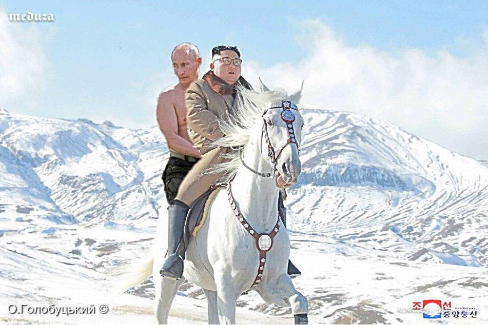 Путина пририсовали к Ким Чен Ыну - у них обнаружили кое-что общее
