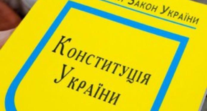 Эксперт объяснил, как и зачем нардепы спекулируют на реформировании Конституции Украины