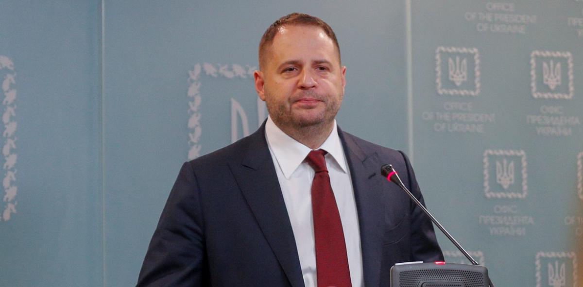 """Ермак озвучил условия для выхода Украины из конституционного кризиса: """"Существуют три шага..."""""""