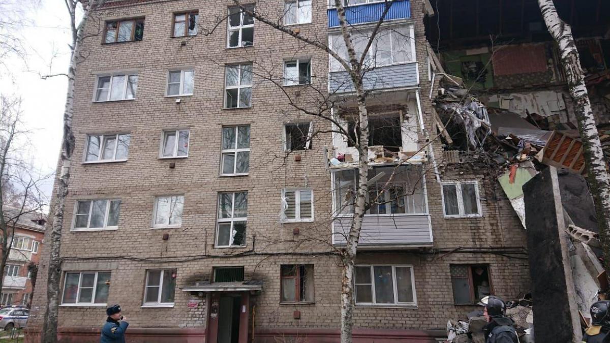 Мощный взрыв потряс Россию, взорвана многоэтажка: есть жертвы