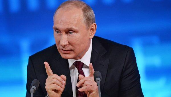 """Единства не будет: референдум в Южной Осетии не поможет """"республике"""" присоединиться к РФ - Путин"""