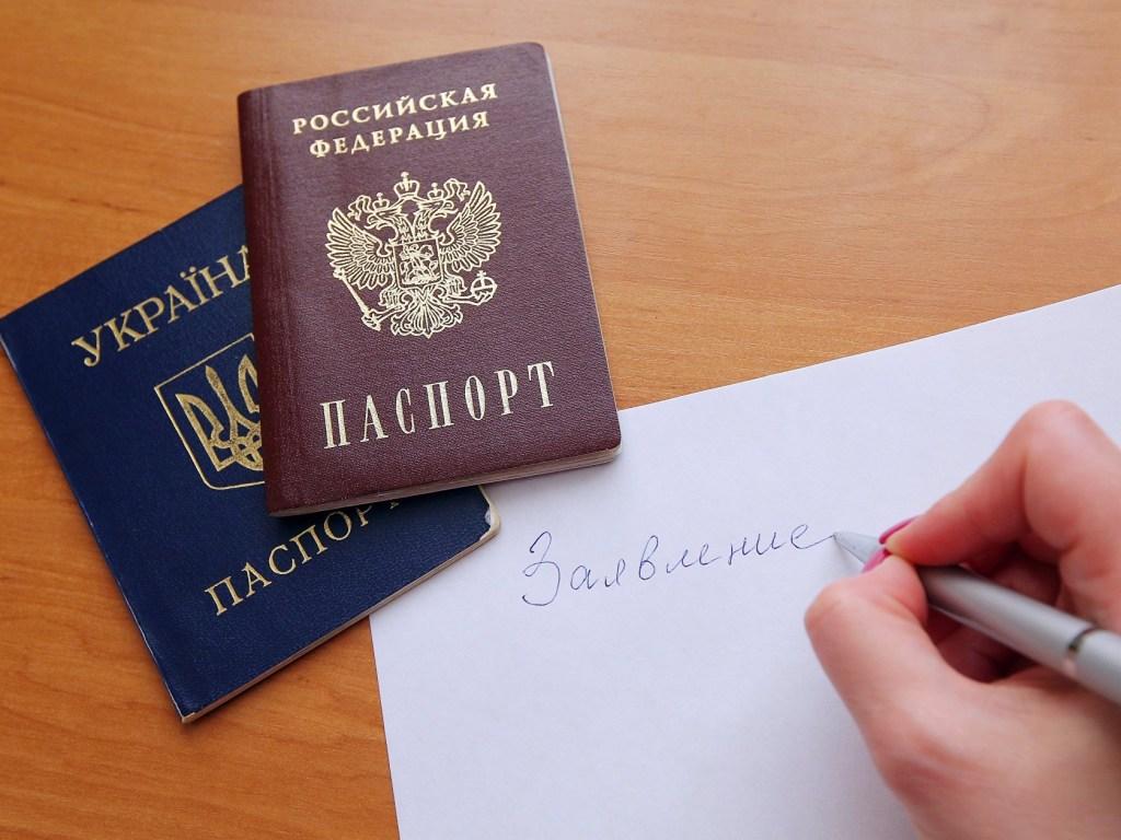 Украина, Россия, Донбасс, Выдача, Паспорта, Проблема, Покровское, Новошахтинск.