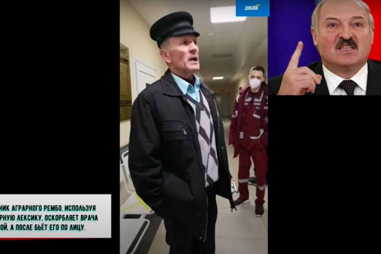 Сторонник Лукашенко в больнице разразился бранью и бросился на врача - момент попал на видео