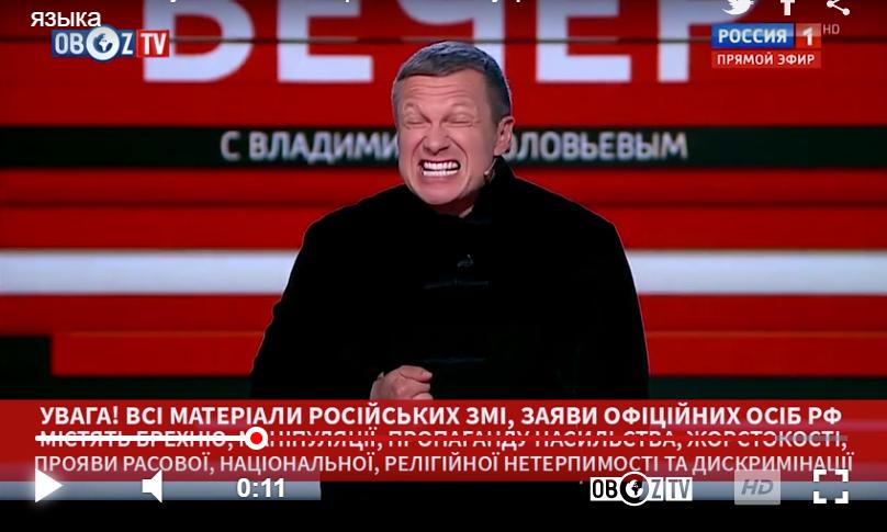 Россия, телевидение, пропаганда, Соловьев , язык