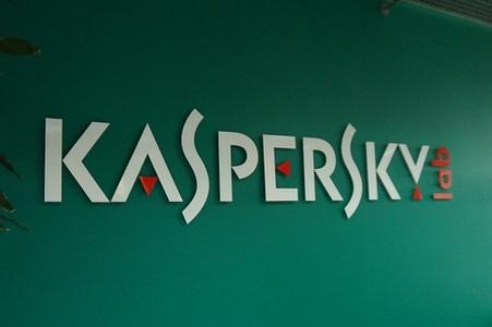 """Позорное пятно на репутации: в Bloomberg узнали о тесных тайных связях """"Лаборатории Касперского"""" с ФСБ"""