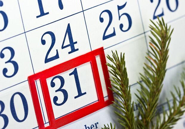 Выходные и праздники в 2021 году: сколько будут отдыхать украинцы в январе