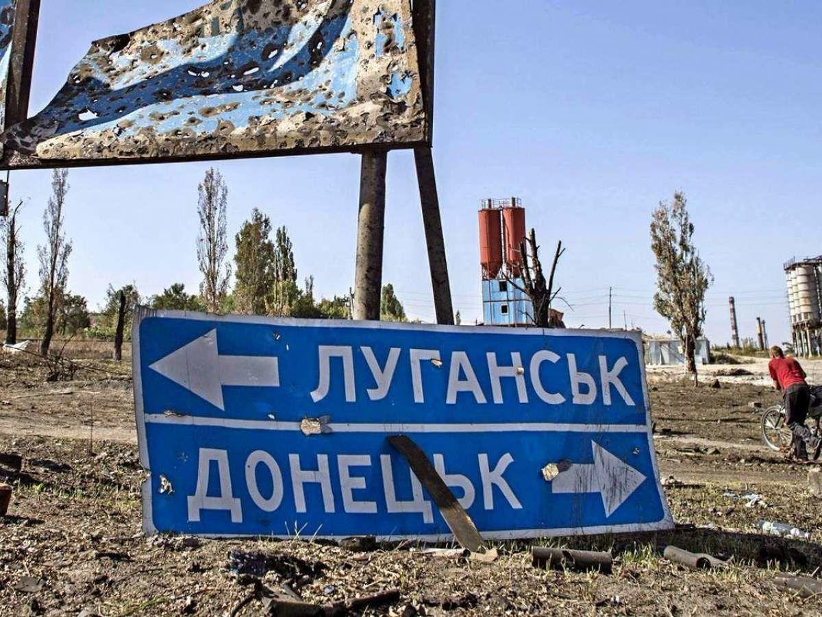 В центре Донецка вывесили огромный баннер о России – соцсети заявили о провокации