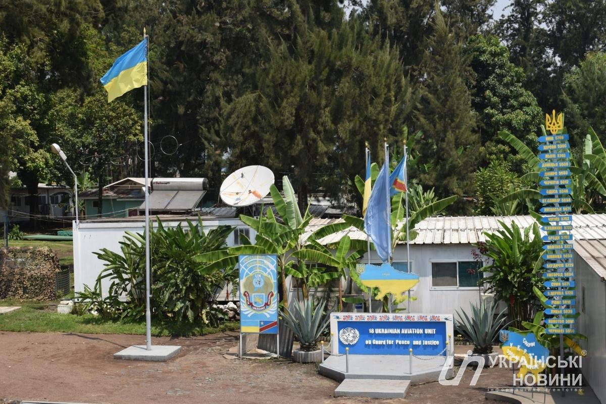 миротворцы, Африка, республика Конго, День Соборности, Украина, новости, стела, памятник