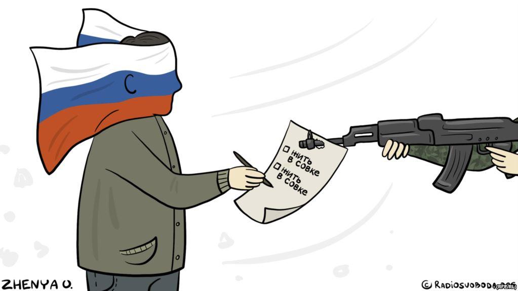 """Крым """"сам захотел"""" в Россию: немецкий профессор обвинил писателя Ерофеева в пропаганде кремлевской лжи"""