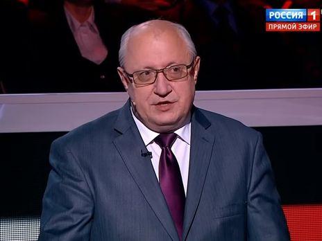 В России предложили в отместку США оккупировать часть Украины: профессор МГУ поразил циничностью заявления